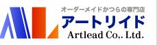 男性用オーダーメイドかつら専門店アートリイド公式サイト