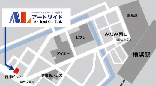 店舗のご案内|横浜店 アクセスマップ