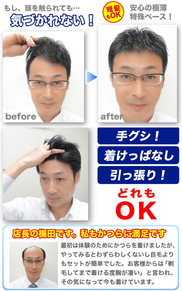 sp_top001
